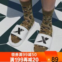 特步男鞋拖鞋2019夏季新品舒适休闲透气凉鞋一字拖鞋 白色 43