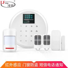 凌防(LFang)KR-G17 家用防盗报警器 红外线感应门窗安防系统现场无线声光 短信电话远程通知