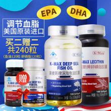 康麦斯牌 K-MAX深海鱼油胶囊 100粒/瓶 调节血脂 含有DHA和EPA 美国原装进口 深海鱼油+卵磷脂(赠鱼油20粒+卵磷脂20粒)