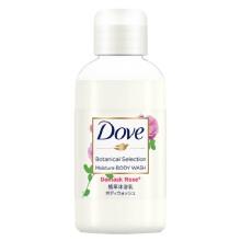 多芬(Dove)植萃甄选滋养沐浴乳50gX2(赠品香型随机 请勿单拍)