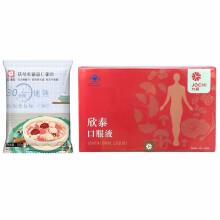 九极欣泰口服液60支/盒 送五谷杂粮粥米