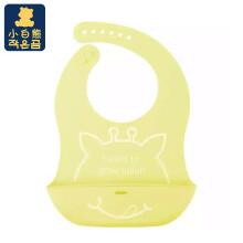 小白熊(Snow Bear)全硅胶防水围兜 婴儿防水立体围嘴饭兜 可调节宝宝吃饭围兜免洗 黄色 09720
