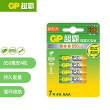 京东超市超霸(GP)镍氢7号850mAh充电电池4粒装 适用于遥控器/玩具/血压仪/挂钟/鼠标键盘等 七号AAA