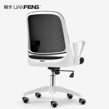 联丰(Lianfeng)电脑椅  办公椅子电竞椅家用人体工学椅会议职员椅 白框 W-158B