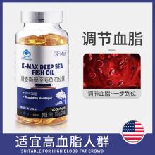 康麦斯(K-Max)深海鱼油软胶囊辅助降血脂鱼肝油成人调节三高软化血管 美国进口保健品 100粒*1瓶【升级款】