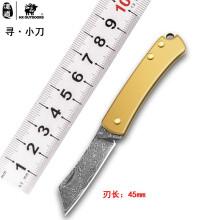 汉道纯手工黄铜柄钥匙扣迷你折叠刀具 户外装备短刀子大马士革小折刀工具玩具 寻小刀