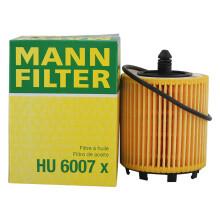 曼牌(MANNFILTER)机油滤清器/机滤/机油滤芯HU6007x(迈锐宝/君威/君越/科帕奇/GL8/赛威/荣威950/萨博)