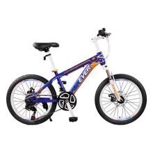 永久 FOREVER 24速自行车青少年山地车22寸高碳钢男女式变速单车 P7-1 青春蓝 厂家发货