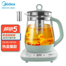 美的(Midea)养生壶 电水壶热水壶 花茶壶智能煮茶器烧水壶1.5L玻璃YS15Colour211