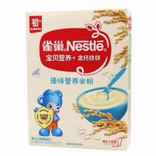 雀巢(Nestle)21年6月雀巢米粉雀巢宝贝营养+原味营养米粉198克含钙铁锌适合初期6个月起
