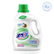 活力28 椰油低泡洗衣液(清香) 轻松机洗 4斤15.9