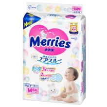 京东超市花王妙而舒Merries婴儿纸尿裤 M64片(6-11kg)中号婴儿尿不湿(日本进口)