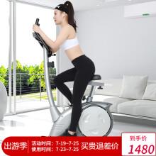 健身车动感单车家用超静音商用室内有氧健身器材减肥健身房专用磁控智能骑康复训练自行车康乐佳8604
