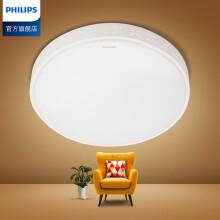 飞利浦(PHILIPS)LED吸顶灯 客厅灯卧室灯吸顶灯 可调光调色 昕菱28W 圆形(不支持遥控)