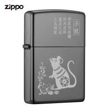 之宝(ZIPPO)12生肖 子鼠 镭射 黑冰150煤油防风火机150-045520