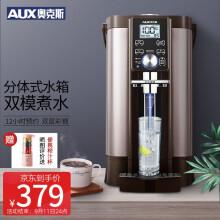 奥克斯(AUX)电热水瓶 电热水壶烧水壶恒温水壶分体式开水瓶烧水器 保温家用5L 304不锈钢 HX-8530F