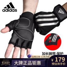 Adidas阿迪达斯健身手套 男女通用运动手套半指器械举重手套护腕半指手套 XL