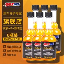 安索AGA燃油宝适用于奔驰宝马奥迪大众汽油添加剂清洗剂除积碳