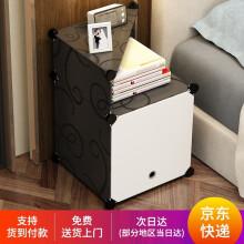 蔻丝床头柜简约现代组装储物柜卧室置物收纳简易床边小柜子 黑色简约款