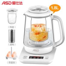 爱仕达(ASD)养生壶1.8L 燕窝壶全自动加厚玻璃煮茶器 电水壶电热水壶花茶壶煮茶壶AW-D18B806燕窝炖盅