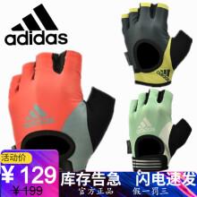 adidas Adidas阿迪达斯健身手套女运动骑行半指器械手套训练防滑耐磨透气手套 草绿色 S(身高1米65以下)