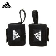 阿迪达斯(adidas)运动护腕扭伤防护男女篮球排球羽毛球健身房加压护腕引体向上护具黑色一对均码ADAC-13100
