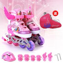 迪士尼(Disney)儿童溜冰鞋全闪光轮滑鞋套装 轮滑包可调旱冰鞋DCB71250-D8-1公主中码