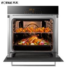 方太(FOTILE)烤箱 58L大容积 家用嵌入式电烤箱 58L大容量 6段烘焙模式 多功能 KQD58F-E9