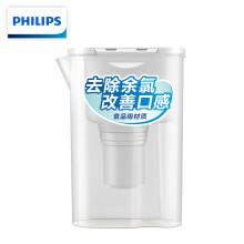 飞利浦(PHILIPS)家用净水器 滤水壶 净水杯WP4205/01