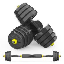 双牌 环保哑铃可拆卸男士健身器材家用组合杠铃套装 30KG一副(单只15kg)送40cm连接杆