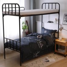 罗朋家纺 学生宿舍单人床单被套三件套床上用品 寝室0.9米单人床上套件 魔幻冬天 1.0米床三件套-被套150x200cm
