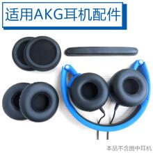 适用AKG爱科技K420海绵套K450皮套Q460耳套Y45耳罩Y30耳机K430套 A(1对)+ B(1对)