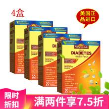 莱萃美Nature made糖尿病健康包降血糖成人糖尿病人无糖食品糖尿病营养包美国进口 糖尿病健康套餐 4盒120包
