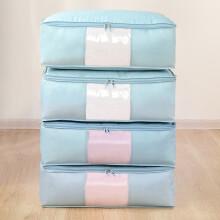 百草园(bicoy)牛津布整理袋 衣服棉被子收纳袋 大号4个 淡雅蓝 搬家打包袋