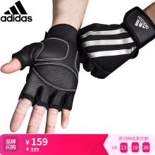 阿迪达斯(Adidas)半指运动健身手套男女单杠哑铃撸铁器械锻炼引体向上硬拉助力带加长防滑耐磨护腕 加厚护腕款 S