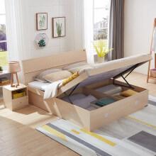 全友家居 床 现代简约木纹双人高箱床106302  箱体床+床头柜*2+105002床垫 1800*2000