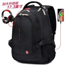 SWISSGEAR 瑞士双肩包男商务电脑包15.6/17.3英寸笔记本背包多功能大容量旅行包防泼水书包SA-9601XL黑色