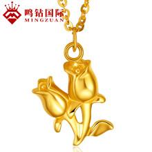 鸣钻国际 玫瑰花 18K黄金套链 含18K黄金吊坠和18K黄金项链