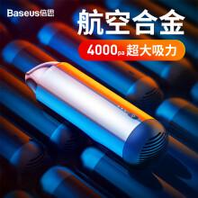 倍思(Baseus)车载吸尘器车用吸尘器迷你充电 无线吸尘器家用手持静音吸尘机大功率 大吸力抖音 银