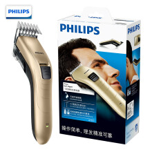 飞利浦(PHILIPS)电动理发器成人儿童电推剪家用剃头电推子QC5130/QC5131新老型号随机发货
