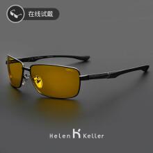 海伦凯勒夜视眼镜 开车骑行专用男女款墨镜太阳镜 司机专用驾驶镜 H8282-Retina S+