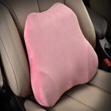 牧宝汽车腰靠四季护腰记忆棉靠垫腰垫座椅腰枕司机车用车载头枕背靠 车内装饰品 黑色 腰靠-粉色