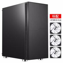 先马(SAMA)机箱电源套装 黑洞7 中塔主动静音台式电脑主机箱