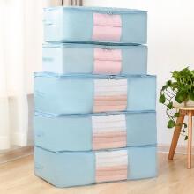 百草园(bicoy)牛津布整理袋 衣服棉被子收纳袋 3特大2大 淡雅蓝