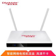 迪优美特(Diyomate)X6II 四核1G+8G 看电视高清不卡 智能网络电视机顶盒 安卓迪优云盒
