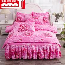 棉梦居床上用品芦荟棉双层床裙四件套磨毛床罩被套韩版公主1.2M1.5m1.8米2米男生女生宿舍4件套 粉玫瑰 1.5x2米床 四件套被套180*220cm