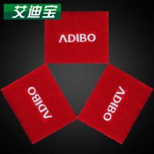 艾迪宝ADIBO护腕 羽毛球网球篮球运动护具 加长吸汗保护男女 HW29红色(单只装) 均码