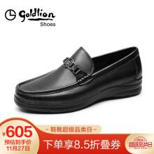 金利来(goldlion)男鞋商务休闲鞋舒适透气套脚皮鞋50293030701A-黑色-43码