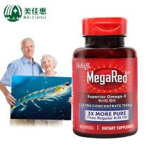 旭福(Schiff)南极磷虾油omega-3 美国原装进口虾青素卵磷脂颗粒抗氧化软胶囊成人中老年人 750mg40粒