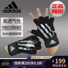 adidas 阿迪达斯健身手套运动手套半指男女通用器械举重手套护腕半指手套男 XL